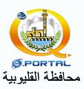 بوابة محافظة أسوان